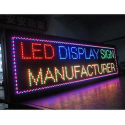 LED Display Image