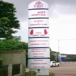 Pylon Sign Board - MIOT Hospital