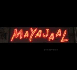 Neon Sign Board - Mayajaal