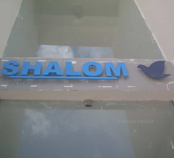 3D Signage Letters - Shalom